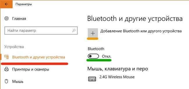 Підключаємо бездротові навушники до компютера через Bluetooth
