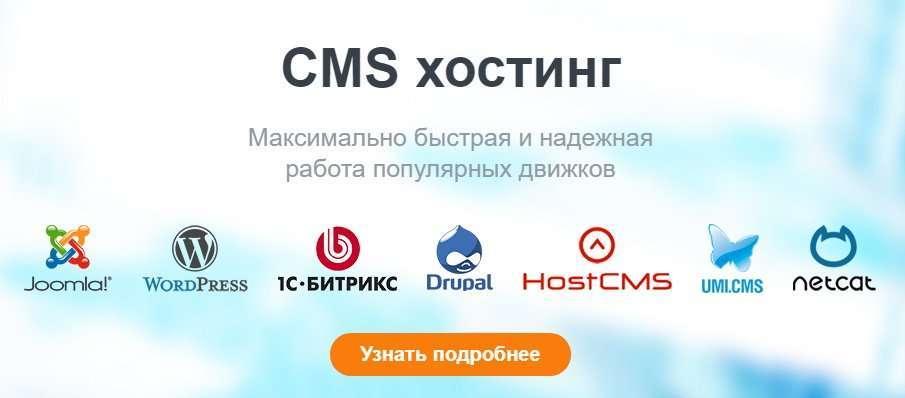 Який хостинг краще вибрати для сайту, інтернет магазину?