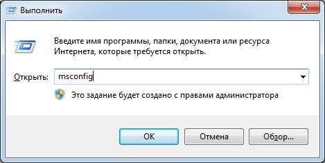 Sidebar.exe – що це за файл, чому вантажить систему