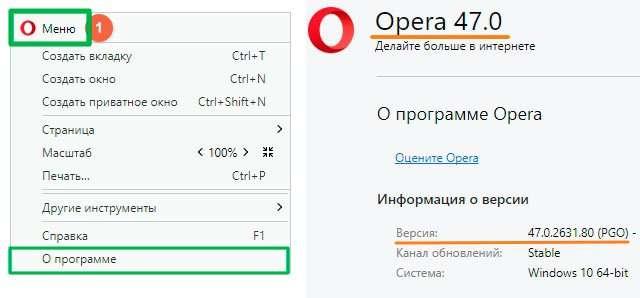 Як в Опері включити режим Турбо на компютері