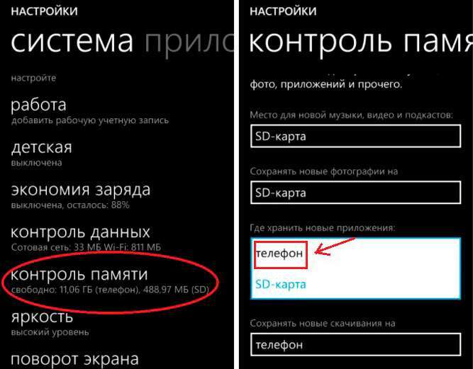 Помилка 0x8007000b на Windows Phone 10 – як виправити?