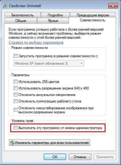 При запуску програми 0xe06d7363 що це за помилка, як виправити?
