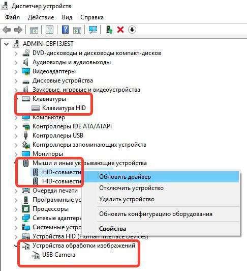 WMI Provider Host – що це за процес вантажить процесор