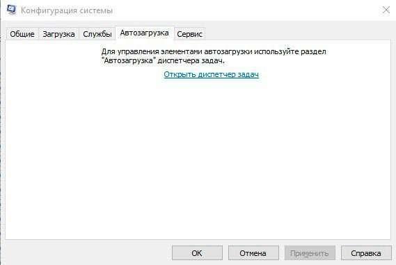 WUDFHost.exe – що це за процес Windows вантажить процесор