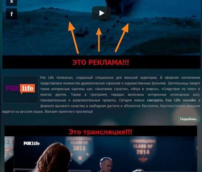 Ace Stream TV – безкоштовний онлайн перегляд ТБ