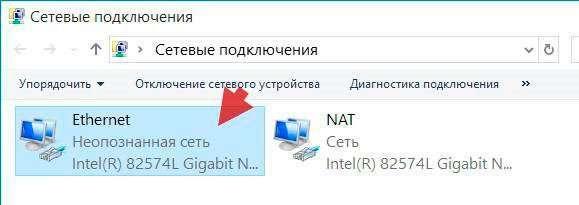 Як дізнатися IP свого компютера або чужого ПК?