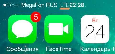 LTE – що це таке в телефоні, як користуватися