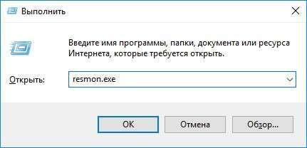 Perfmon.exe – що це за процес вантажить диск і ЦПУ