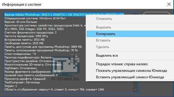 Як змінити мову в Фотошопі на російську в різних версіях