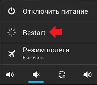 Виправляємо помилку RH-01 в Google Play