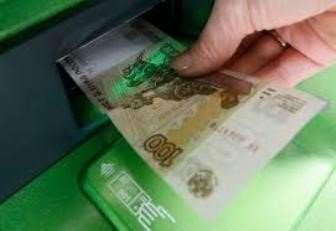 Як покласти гроші на карту Ощадбанку через банкомат готівкою?