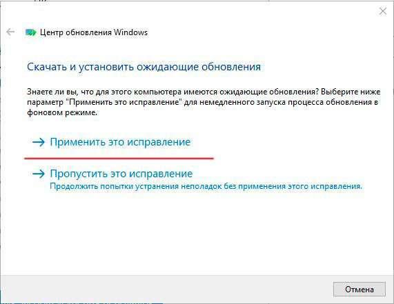 0x80070002 код помилки в Windows 7 – як виправити?