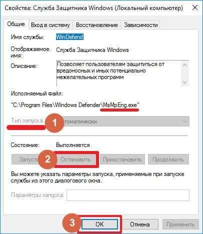 MsMpEng.exe що це за процес вантажить диск і ЦПУ