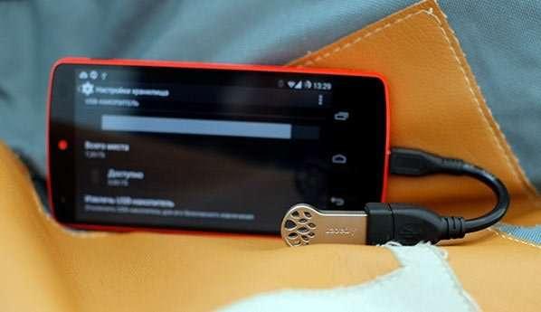 Що таке OTG в смартфоні: як використовувати?