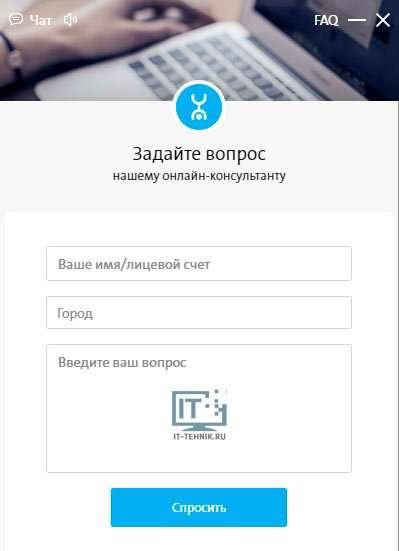 Йота – як дізнатися свій номер SIM, особовий рахунок