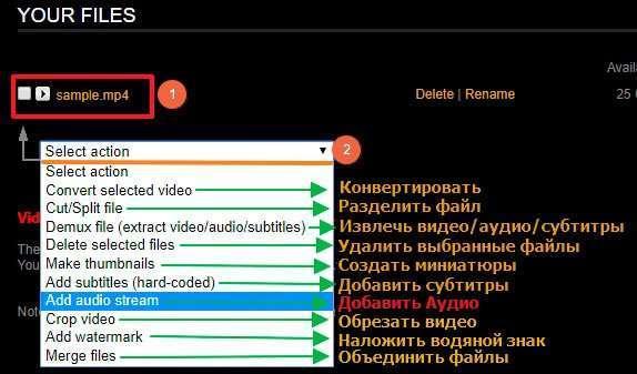 Як накласти музику на відео онлайн – кращі сервіси