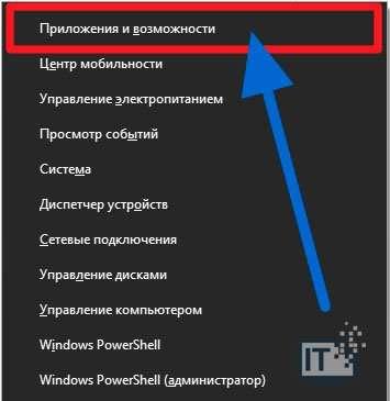 Aswidsagent.exe – що це за процес?