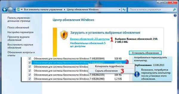 80070103 помилка оновлення Windows 7 – як виправити?