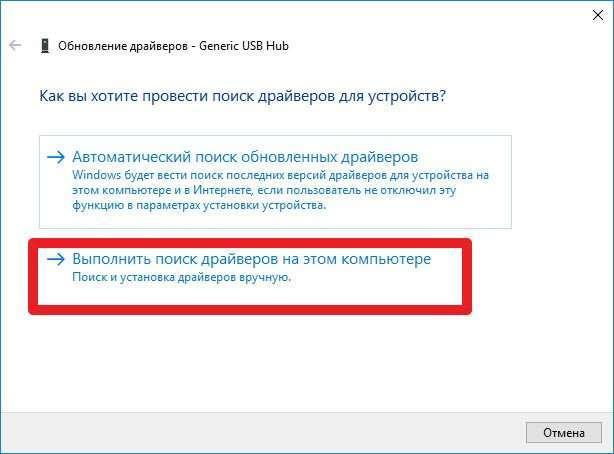 Виправляємо помилку: неправильна секція установки служби в цьому inf-файлі MPT