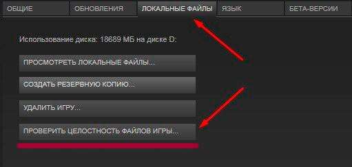 Fatal Error: Failed to connect with local Steam Client process в CS:GO
