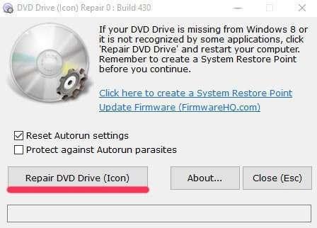 Windows 10 не бачить DVD привід – що робити?