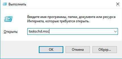 Usoclient.exe – що це за файл Windows 10 з чорним вікном