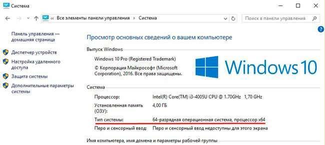 Неможливо запустити це додаток на вашому ПК Windows 10 – що робити?