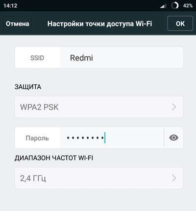 Як з телефону роздати інтернет на компютер, WiFi, Bluetooth, USB