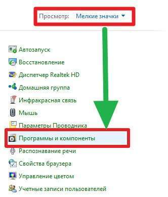 Elements Browser – що це за програма і чи потрібна вона?