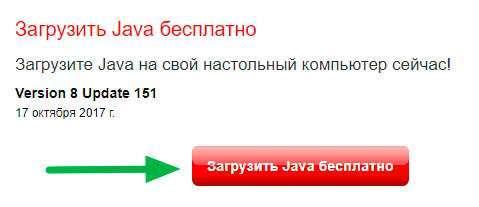 Javascript Error Mutations are not initialized – переклад на російську, що за помилка ВК, як виправити