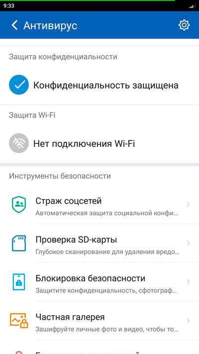Clean Master для Андроїд скачати безкоштовно російською – потрібно чи ні?