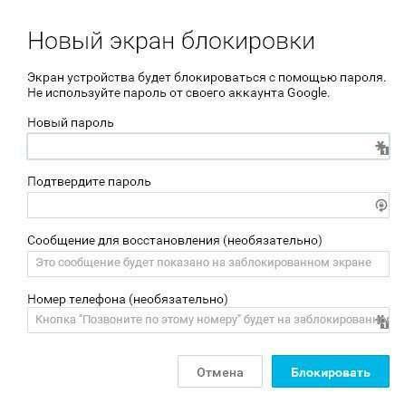 Як знайти телефон через Гугл аккаунт і іншими способами?