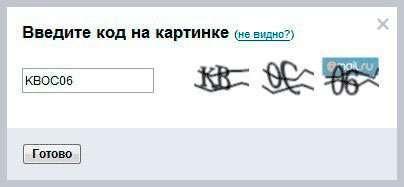 Як створити електронну пошту mail.ru і налаштувати її