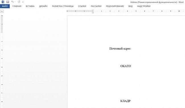 Як відкрити XML файл в читаному вигляді?