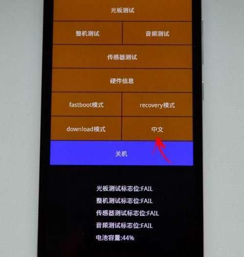 Як зайти в Рекавері меню на Андроїд на різних пристроях