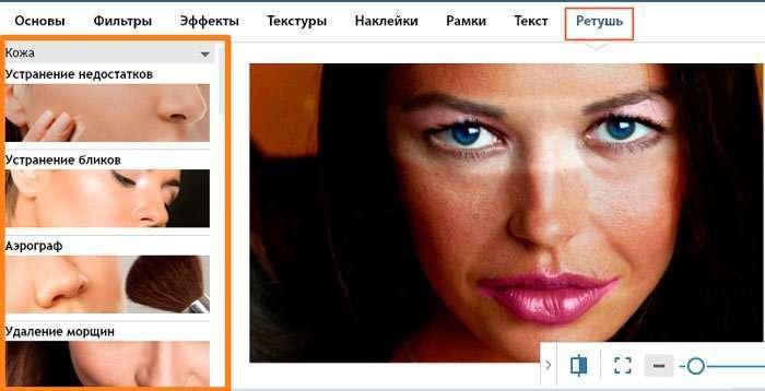 Онлайн фоторедактор Аватан Плюс (Avatan) – безкоштовний і соціальний