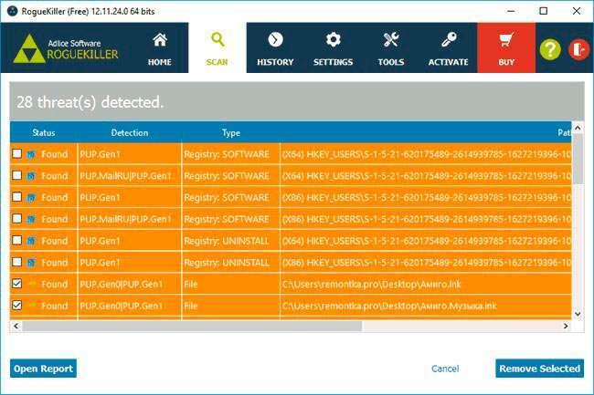 RogueKiller завантажити російською мовою безкоштовно для пошуку вірусів