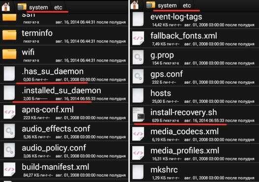 SU файл зайнятий. Як вирішити цю проблему при оновленні SuperSU?