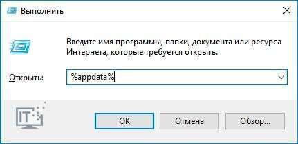 Як видалити Скайп з компютера повністю?