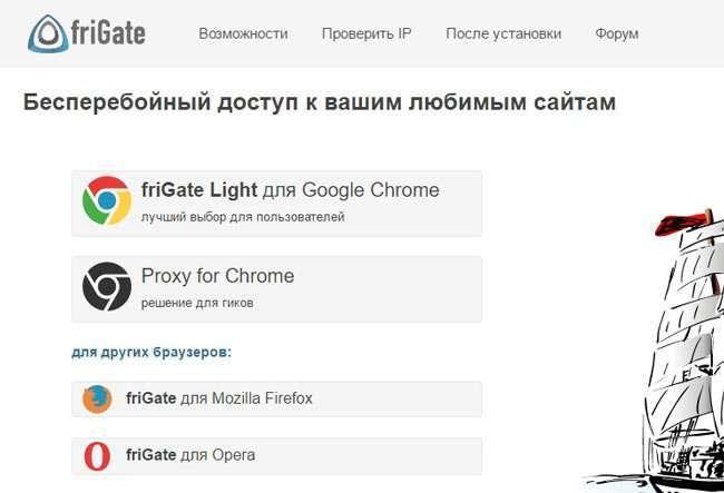 Як відкрити сайт Цензор немає в обхід блокування Роскомнагляду