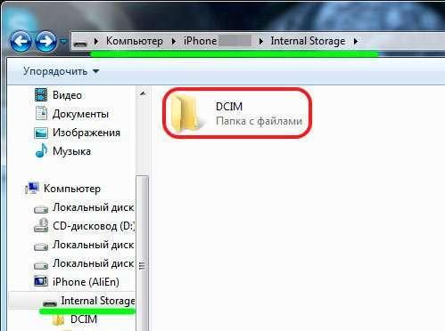 Як перекинути фото з Iphone на компютер Windows, Mac