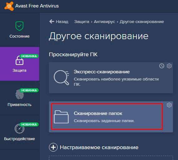 mssecsvc.exe – що це за процес, який постійно зявляється?