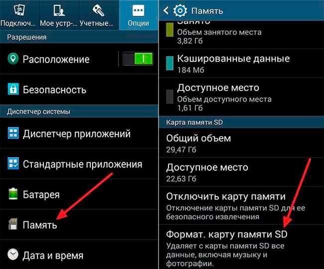 Чому телефон не бачить карту памяті SD або microSD