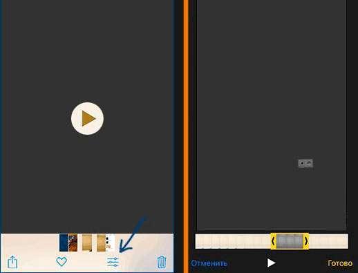 Як обрізати відео на компютері без програм