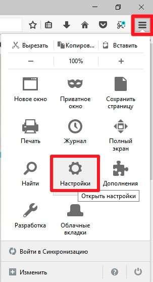 Як зробити Яндекс стартовою сторінкою у будь-якому браузері