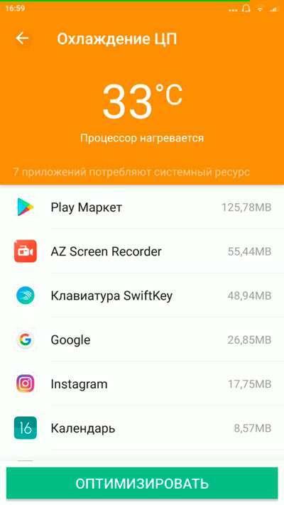 Скачати Virus Cleaner Hi Security – антивірус, оптимізатор для Android