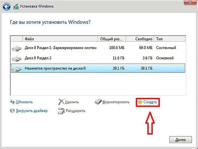 Як розділити диск C на два диска Windows 10