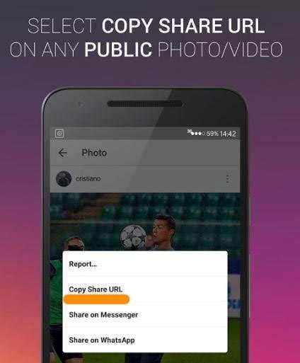 Як завантажити фото з Instagram на компютер