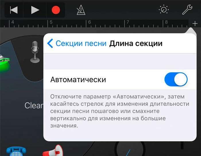 Як встановити рінгтон на Айфон iPhone