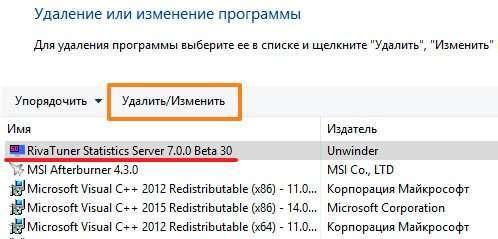 RivaTuner Server Statistics – що це за програма?